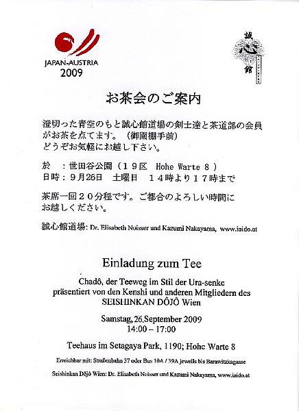 csm_2009-09-26_setagaya_001_36d0833f62, Einladung